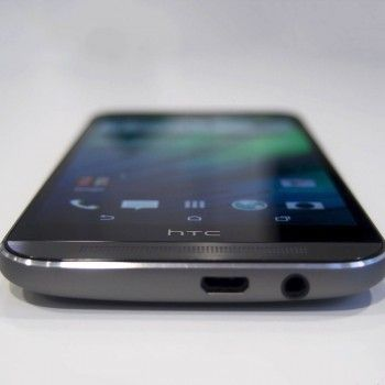 HTC One M8 16GB Gris Metalico